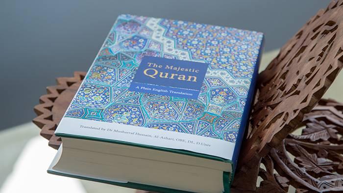 Sponsor Qurans for Prisons, Universities, Schools and Hospitals